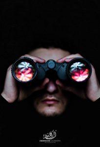 Man With Binoculars, spying